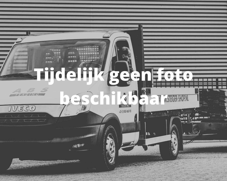 Klink t.b.v. looppoort / bouwhek