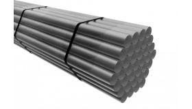 Bouwhekbuis Ø 60,3mm , verz. lengte 2800mm